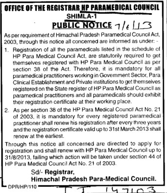 Paramedical Council Act (HP Paramedical Council)