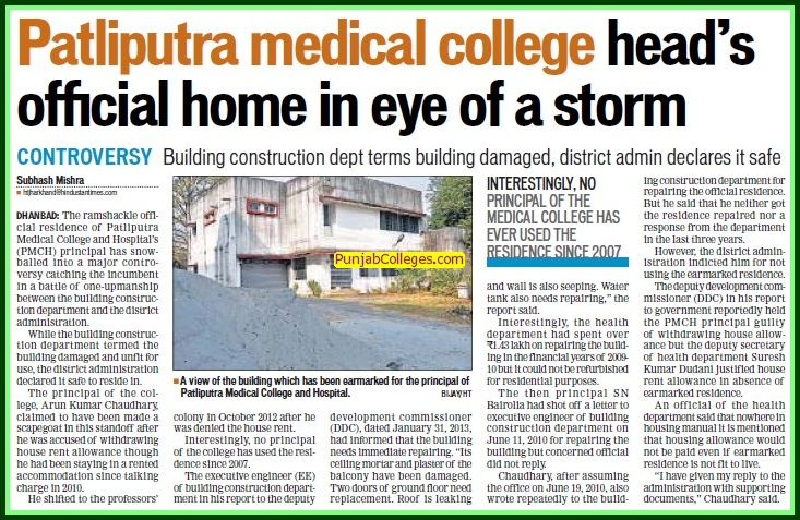 Patlipura Medical College heads official home in eye of storm (Patliputra Medical College and Hospital PMCH)