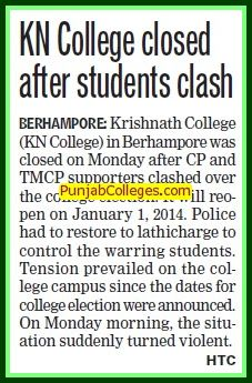 KN College closed after students clash (Krishnath College (KN College))