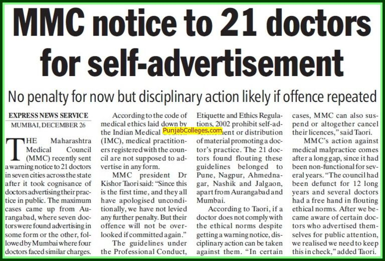 MMC notice to 21 doctors for self advertisement (MAHARASHTRA MEDICAL COUNCIL)