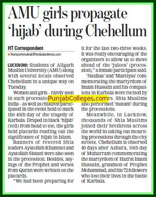 AMU girls propagate hijab during chehellu,m (Aligarh Muslim University (AMU))