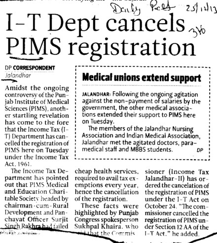 IT Dept cancels PIMS registration (Punjab Institute of Medical Sciences (PIMS))