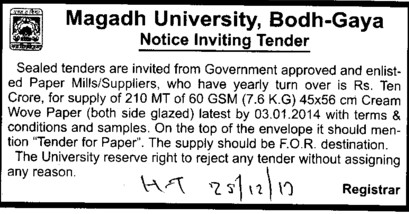 Supply of 210 MT of 60 GSM (Magadh University)