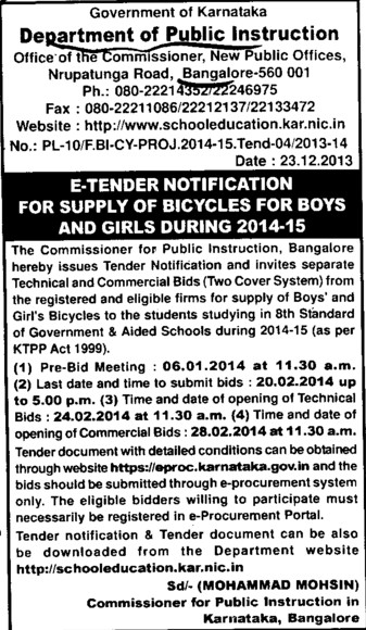Supply of Bicycles for boys (Department of Public Instruction Karnataka)