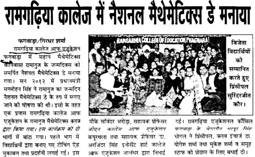 National Mathematics day celebrated (Ramgarhia College of Education)