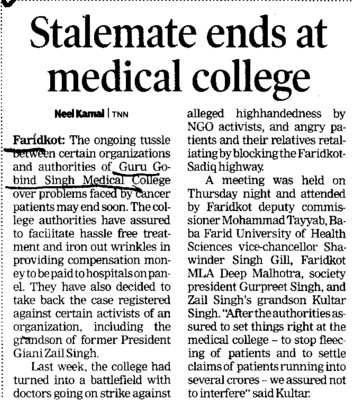 Stalemate ends at Medical College (Guru Gobind Singh Medical College)