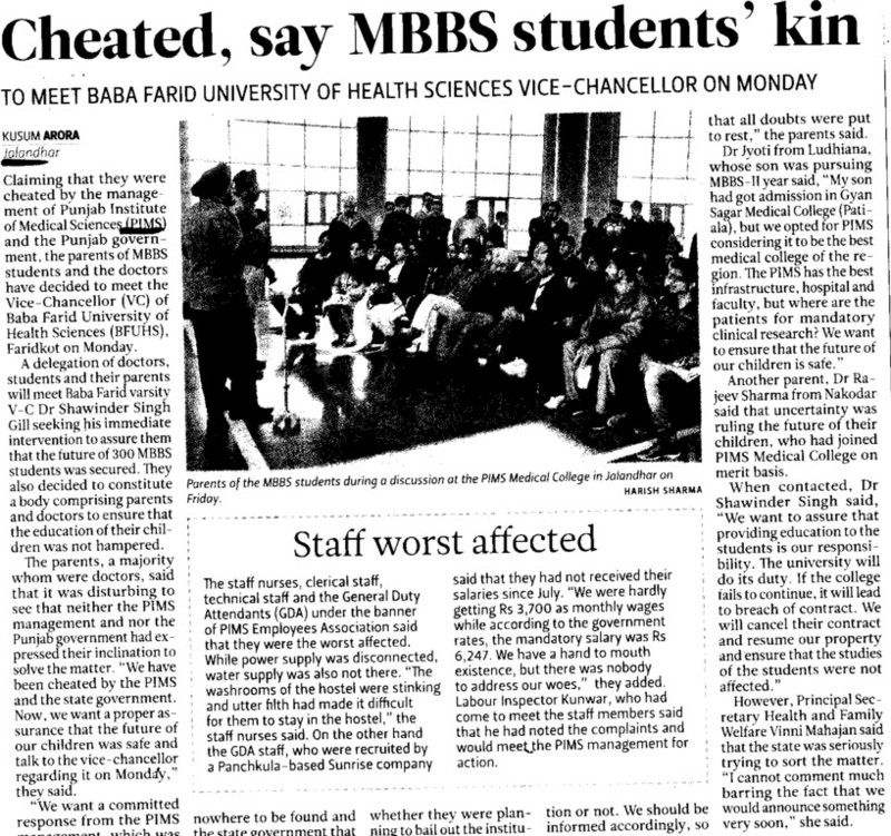 Cheated, say MBBS students kin (Punjab Institute of Medical Sciences (PIMS))