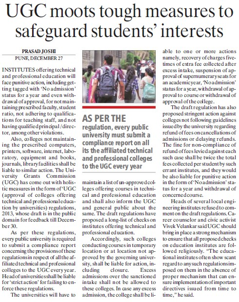 UGC moots tough measures to safeguard students interests (University Grants Commission (UGC))