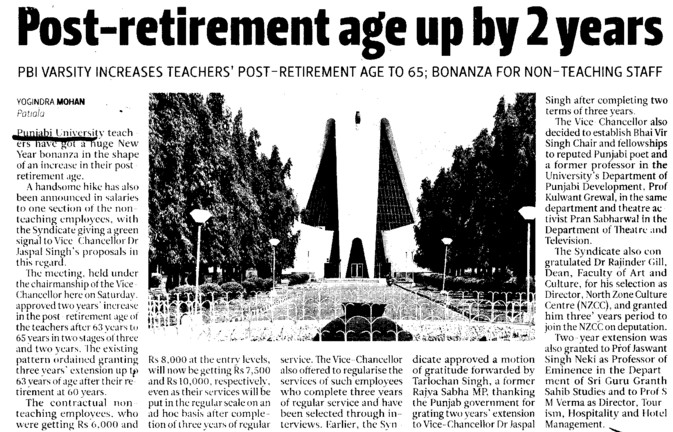 Post retirement age up by 2 years (Punjabi University)