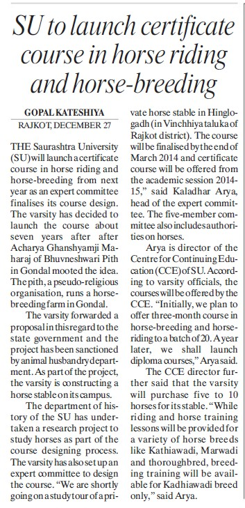 SU to launch Certificate course in horse riding (Saurashtra University)