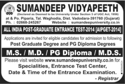 MD and MS courses (Sumandeep Vidyapeeth University Piparia)