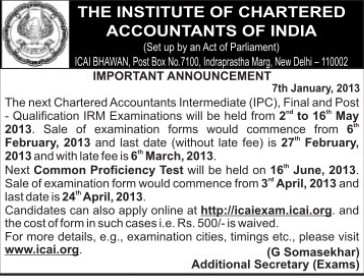 Common Proficiency Test (Institute of Chartered Accountants of India (ICAI))