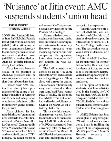 AMU suspends students union head (Aligarh Muslim University (AMU))