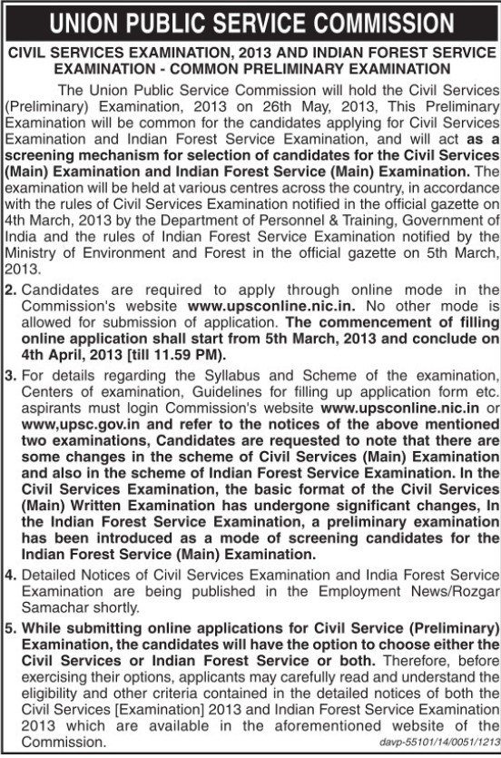 Civil Services Examination (Union Public Service Commission (UPSC))