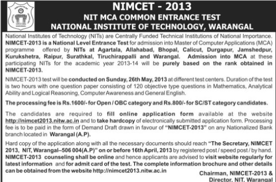NIMCET 2013 (National Institute of Technology NIT)