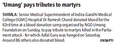 Umang pays tributes to martyrs (Indira Gandhi Medical College (IGMC))