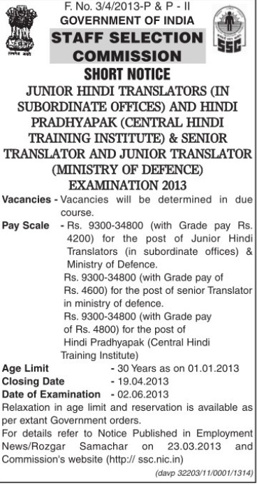 Senior and Junior Translator (Staff Selection Commission)