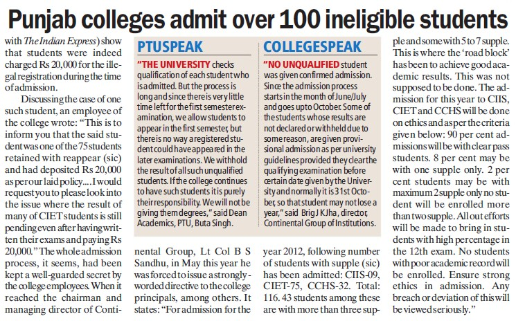 Punjab Colleges admit over 100 ineligible students (Continental Institute of Engineering and Technology (CIET) Jalvehra)
