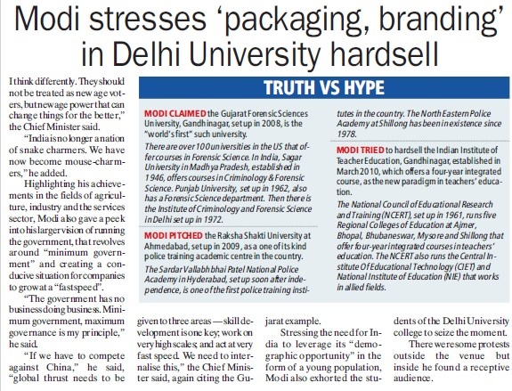 Modi stresses packaging branding in DU hardsell (Delhi University)