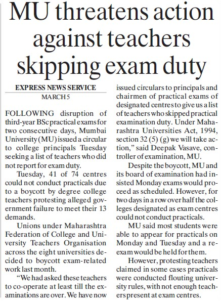MU threatens action against teachers skipping exam duty (University of Mumbai (UoM))