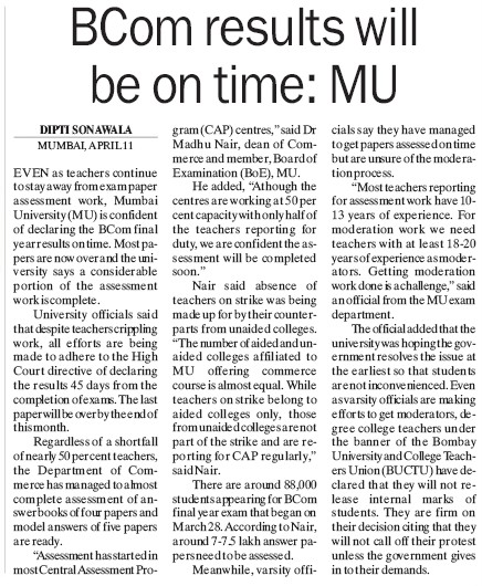 B Com results will be on time, MU (University of Mumbai)