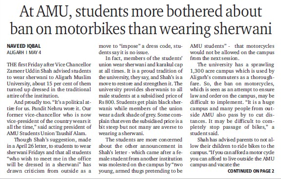 Students more bothered about ban on motorbikes than wearing sherwani (Aligarh Muslim University (AMU))
