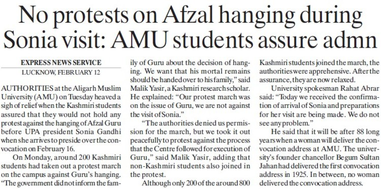 AMU students assure admn (Aligarh Muslim University (AMU))