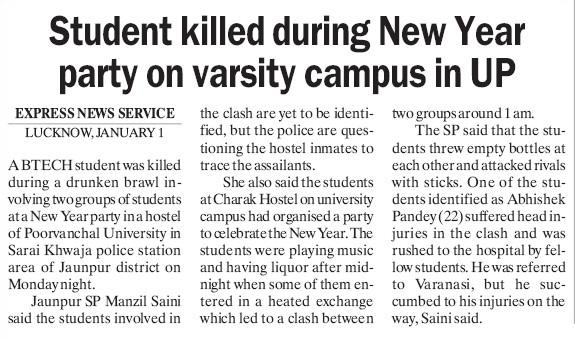 Student killed during new year party on varsity campus in UP (Veer Bahadur Singh Purvanchal University (VBSPU))