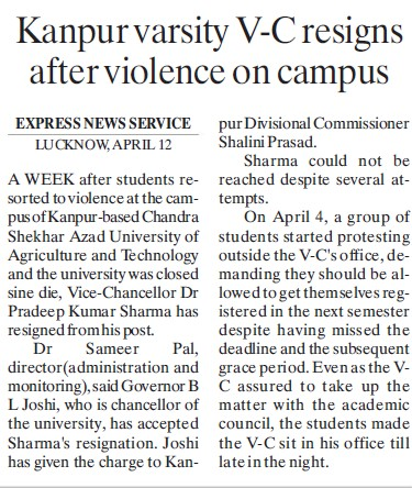 Kanpur Varsity VC resigns after violence on campus (Chandra Shekhar Azad University of Agriculture and Technology (CSAUK))