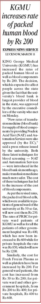KGMU increases rate of packed human blood by Rs 200 (KG Medical University Chowk)