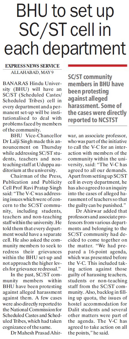 BHU to setup SC ST cell in each deptt (Banaras Hindu University)
