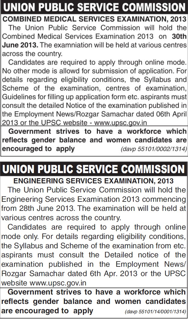 Combined Medical Services Examination 2013 (Union Public Service Commission (UPSC))