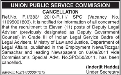 Deputy Legal Advisor (Union Public Service Commission (UPSC))