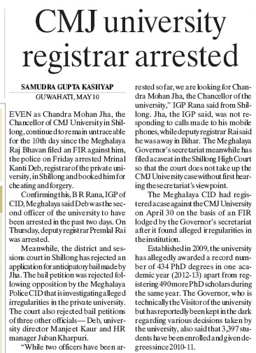 CMJ University registrar arrested (Chander Mohan Jha (CMJ) University)