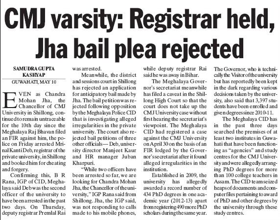 Registrar held, Jha bail plea rejected (Chander Mohan Jha (CMJ) University)