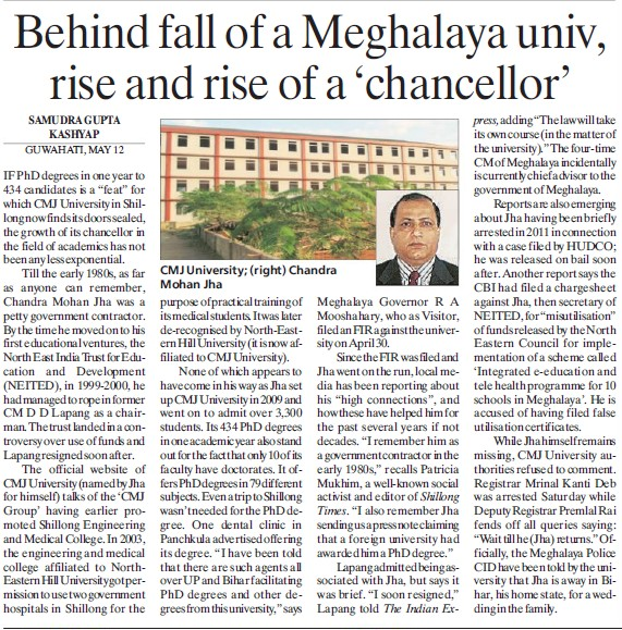 Behind fall of MU rise and rise of Chancellor (Chander Mohan Jha (CMJ) University)