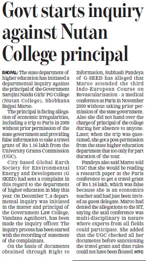Govt Starts inquiry against Nutan College Principal (Sarojini Naidu Government Girls Post Graduate College)