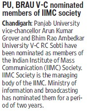 PU and BRAU VC nominated members of IIMC Society (Dr Bhim Rao Ambedkar University)