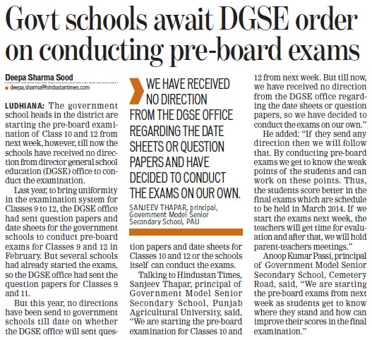 DGSE order on conducting pre board exams (Director General School Education DGSE Punjab)
