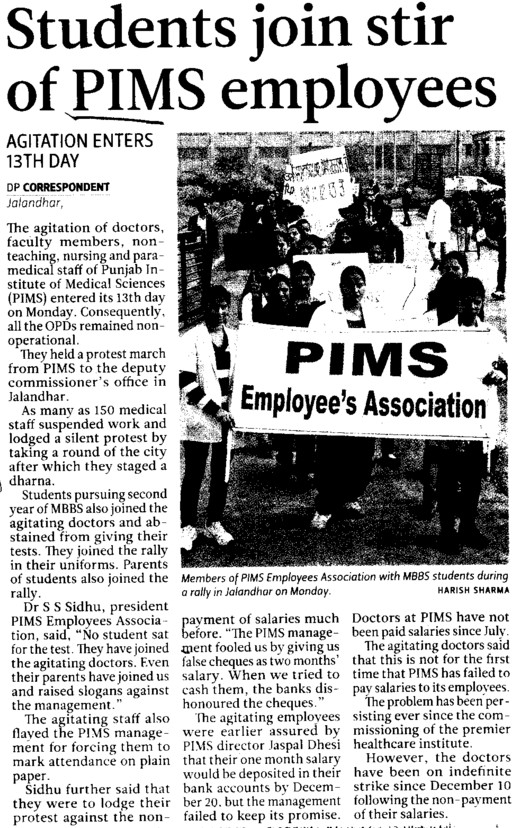 Students join stir of PIMS employees (Punjab Institute of Medical Sciences (PIMS))