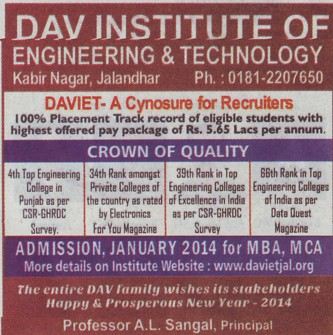 MBA and MCA (DAV Institute of Engineering and Technology DAVIET)