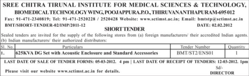 Supply of Standard Accesories (Sree Chitra Tirunal Institute For Medical Sciences and Technology)