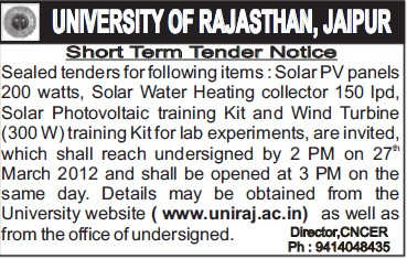 Supply of Solar Water Heating Collector (University of Rajasthan)