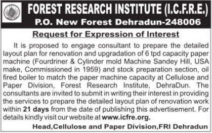 Renovation of paper machine (Forest Research Institute)