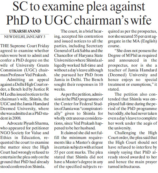 SC to examine plea against PhD to UGC Chairman wife (University Grants Commission (UGC))