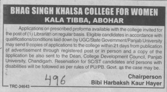 Librarian on regular basis (Bhag Singh Hayer Khalsa College for Women Kala Tibba)