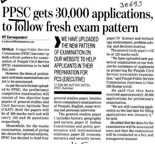 PPSC gets 30,000 applications to follow fresh exam pattern (Punjab Public Service Commission (PPSC))