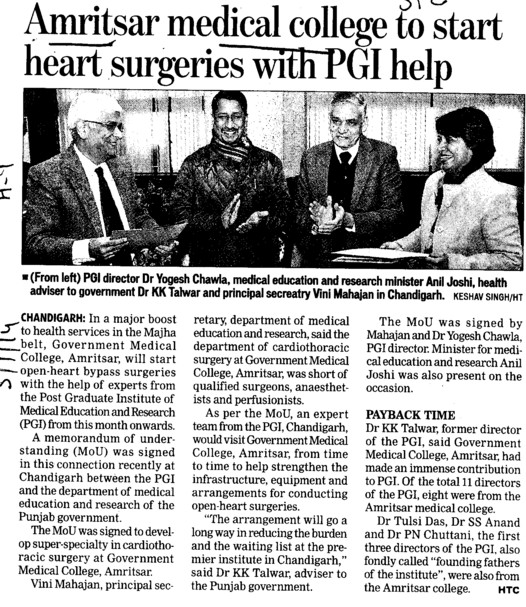 AMC start heart surgeries with PGI help (Government Medical College)