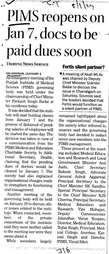 PIMS reopens on Jan 7. docs to be paid dues soon (Punjab Institute of Medical Sciences (PIMS))