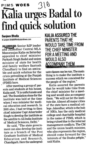 Kalia urges Badal to find quick solution (Punjab Institute of Medical Sciences (PIMS))